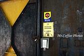嘉義縣.水上鄉.南靖糖廠:[mr.coffee] IMG_6882.JPG