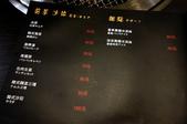 新竹市.東區.燒肉花菱屋:[sheng_wei] 花菱屋燒肉 - 18.jpg