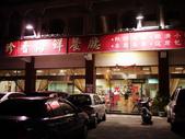 宜蘭縣.頭城鎮.珍香海鮮餐廳:[shellon] P1200349.jpg