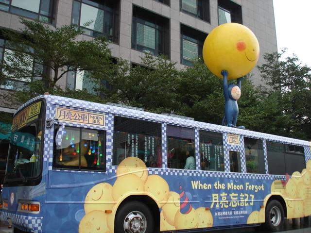 台北市.信義區.幾米月亮公車:[helenchi] 幾米月亮公車