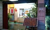 台北市.大安區.孫記餅坊:[gnafi] IMAG0352.jpg
