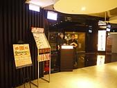 台北市.文山區.壽喜燒一丁 (景美店):[paulyear] P1590808.JPG