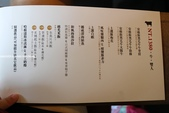 台中市.南屯區.紅巢燒肉工房 (公益旗艦店):[wdx1123] 紅巢燒肉工房 (公益旗艦店)