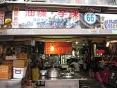 基隆市.仁愛區.油粿、芋粿 (基隆廟口66號):[trbb1109] IMG_2007.JPG