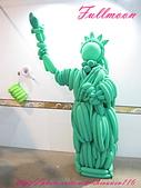 高雄市.三民區.造型氣球展:[shiauwen116] 造型氣球展 (108).jpg