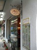 基隆市.仁愛區.葉子咖啡 (基隆) :[trbb1109] DSCF4091.JPG