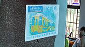 新北市.瑞芳區.猴硐車站 (猴硐貓村):[lillianc] DSCF2699.jpg