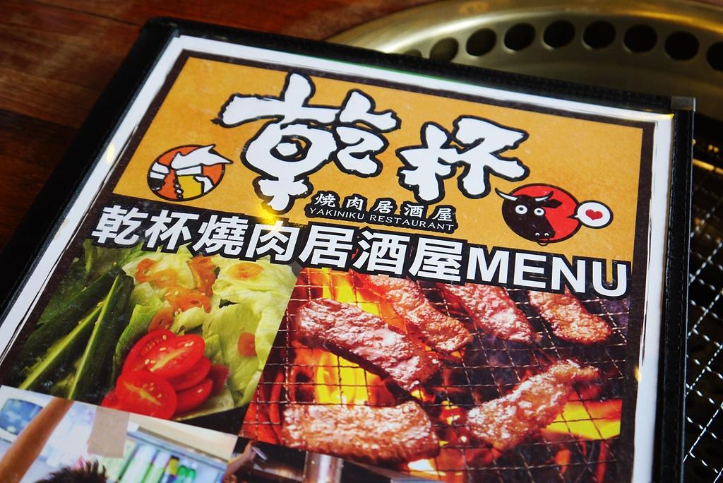 台北市.信義區.乾杯日式燒肉 (信義ATT店):[jerome1103] P1030717.jpg