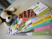 台南市.東區.Quinny cafe & lounge:[lotuschichi] P1090955.JPG