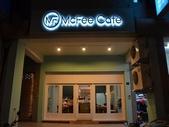 台中市.西屯區.Mcfee cafe 麥克菲咖啡館:[pswo210525] DSC_1613.jpg