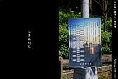 新北市.五股區.觀音山硬漢嶺登山步道:[phil0317] 台北縣五股鄉。觀音山硬漢嶺_3