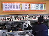南投縣.埔里鎮.牛丼:[chts05] 牛丼精緻快餐3.JPG