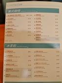台中市.西屯區.Mcfee cafe 麥克菲咖啡館:[pswo210525] DSC_1624.jpg