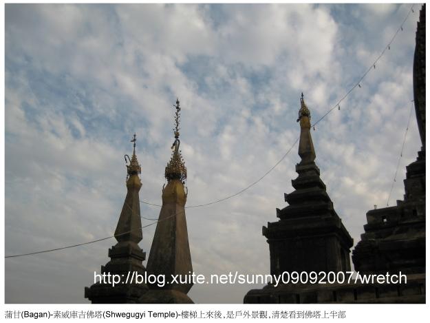 曼德勒.蒲甘素威庫吉佛塔 Shwegugyi Temple:[sunny09092007] 蒲甘素威庫吉佛塔 Shwegugyi Temple