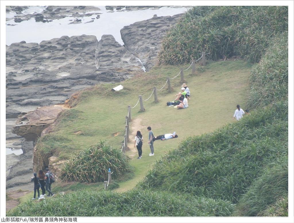 新北市.瑞芳區.鼻頭角海岸步道:[fuli19610302] 鼻頭角海岸步道