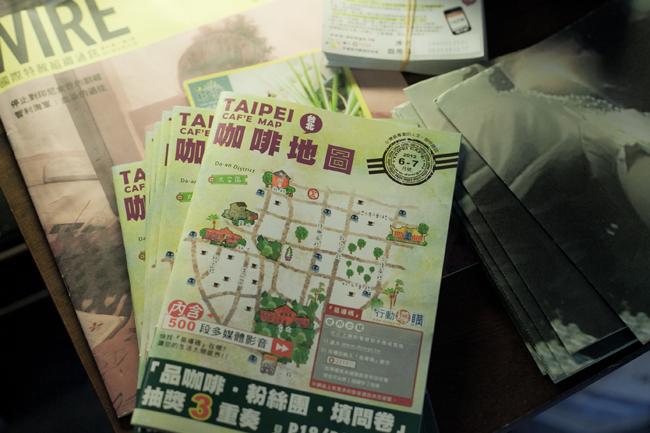 台北市.北投區.爐鍋咖啡 LuguoCafe (關渡總店):[realtime2012] IMG_0078.jpg