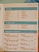 台中市.西屯區.Mcfee cafe 麥克菲咖啡館:[pswo210525] DSC_1632(001).jpg