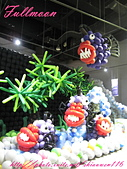 高雄市.三民區.造型氣球展:[shiauwen116] 造型氣球展 (290).jpg