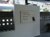 宜蘭縣.五結鄉.玉兔鉛筆觀光工廠:[jazzyang]  DSCF5194.JPG