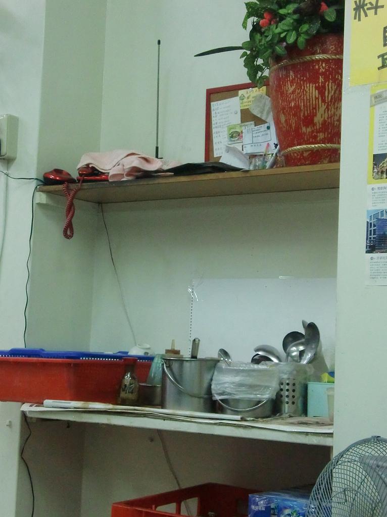 新北市.鶯歌區.香香水餃店:[eatingwang] 6.JPG