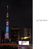 東京市.東京晴空塔 (東京スカイツリー):[taijudy] 東京2.jpg