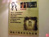 金門縣.金城鎮.虛江嘯臥(國定二級古蹟):[yuhyng] 文臺寶塔金門酒史館 (15).jpg