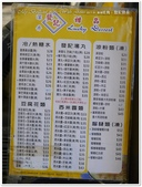 九龍.發記甜品(旺角店):[esther1793] 發記甜品(旺角店)