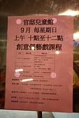 雲林縣.斗六市.官邸兒童館:[mr.coffee] IMG_7460.JPG