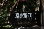 屏東縣.恆春鎮.墾丁石牛溪農場:[liupangyen] 石牛溪農場_092.JPG