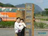 (這是一本待審核的相簿):[hn87537777] 我(娃仔)與媽咪(思辰)。
