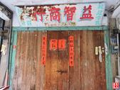 金門縣.金沙鎮.金沙鎮:[yuhyng] 金門虎嘯亭、榮湖、沙美老街 (21).jpg