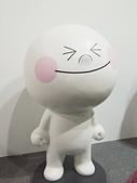 台北市.士林區.line friend 互動樂園 [~2014/4/27]:[genelif.chung] DSCN3369.JPG