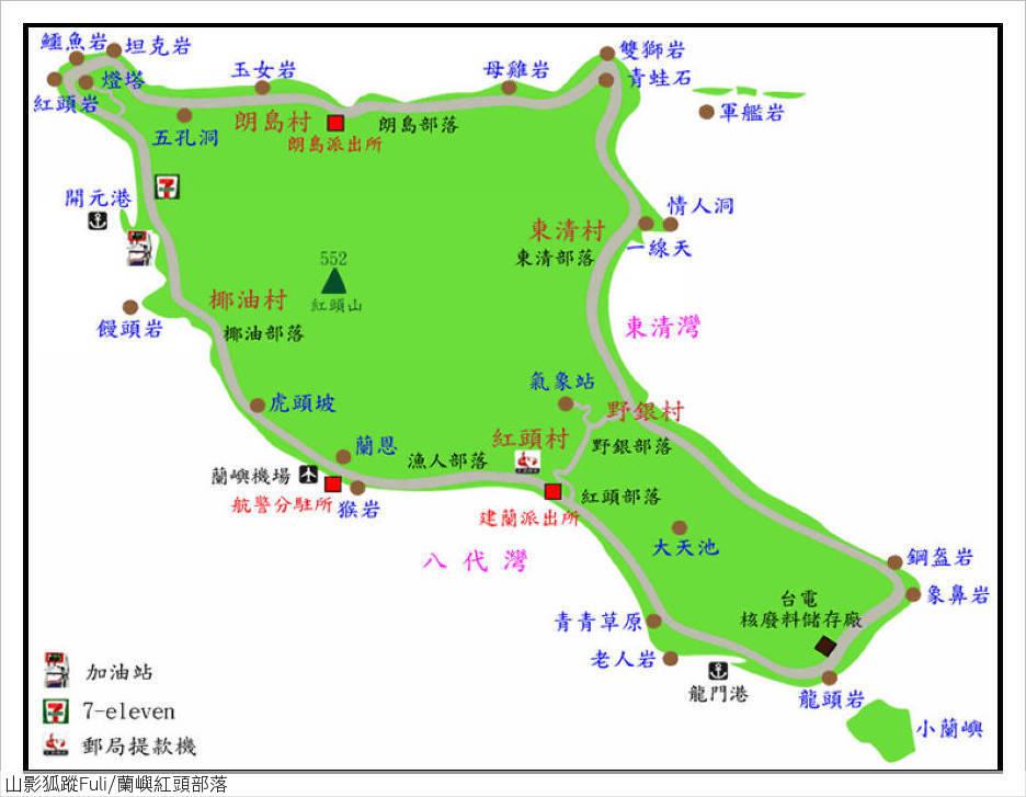 台東縣.蘭嶼鄉.蘭嶼紅頭部落:[fuli19610302] 蘭嶼紅頭部落