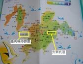連江縣.東引鄉.安東坑道:[realtime2012] 安東坑道3.jpg
