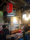 台北市.大同區.阿角紅燒肉:[realtime2012] 1191023601.jpg