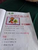 南投縣.竹山鎮.巨竹餐廳:[melinda1213] 10.jpg