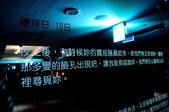 新北市.淡水區.承億文旅.淡水吹風:[realtime2012] 19.jpg