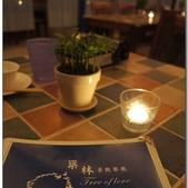 築林景觀餐廳