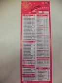 (這是一本待審核的相簿):[yangchen] DSCF9602.JPG