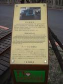 新北市.瑞芳區.猴硐車站 (猴硐貓村):[shellon]  DSC05526.JPG