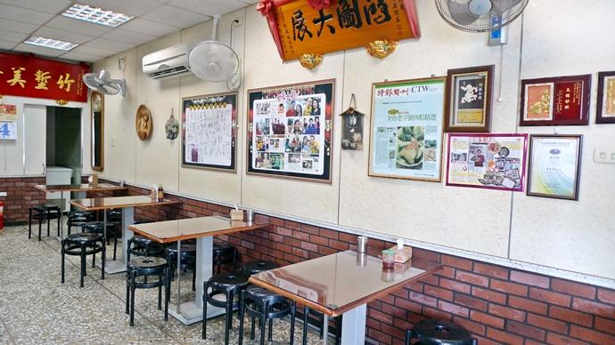 新竹市.北區.成家肉粽粿粽大王 (北門店):[taweihua] 成家3用餐環境.JPG