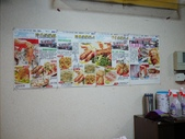 宜蘭縣.頭城鎮.珍香海鮮餐廳:[shellon] 珍香海鮮餐廳
