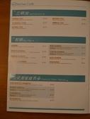 台中市.西屯區.Mcfee cafe 麥克菲咖啡館:[pswo210525] DSC_1648(001).jpg