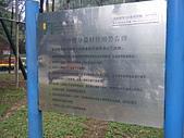 澳門.白鴿巢公園:[jazzyang] DSCF2279.JPG