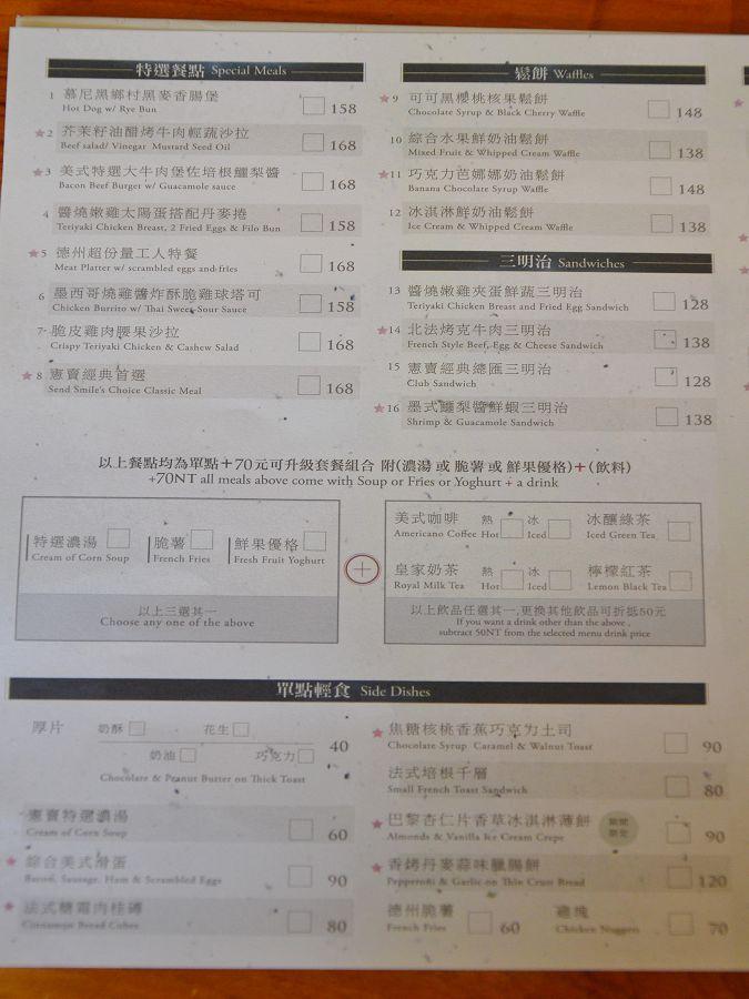 台中市.西區.憲賣咖啡 (華美店):[pswo210525] DSC_5648.jpg