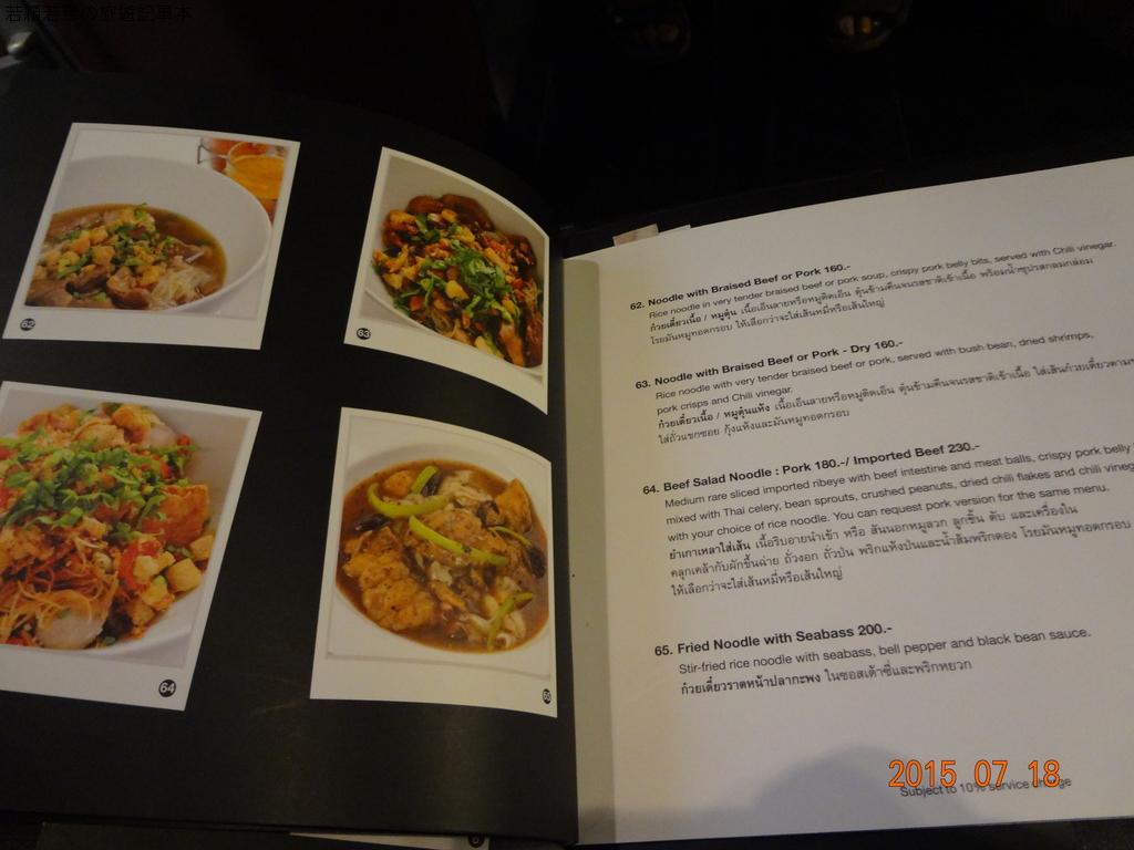 曼谷.Greyhound Cafe' 灰狗咖啡館 (CentralWorld分店):[lili44488] Greyhound Cafe' 灰狗咖啡館 (CentralWorld分店)