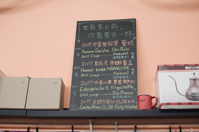 台北市.北投區.爐鍋咖啡 LuguoCafe (關渡總店):[realtime2012] IMG_0082.jpg