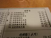 台北市.大安區.龍鳳越南美食:[yang.yating] P5010963.JPG