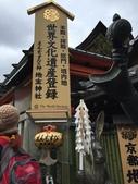 京都府.清水寺:[jhs923] 地主神社景.JPG