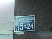 台中市.北屯區.火車頭快餐:[kokopplp] IMG_3260.JPG